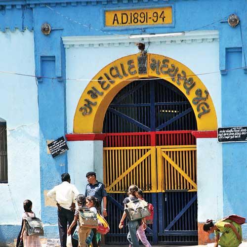 Prisons of Gujarat