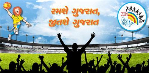 Sporting events in Gujarat