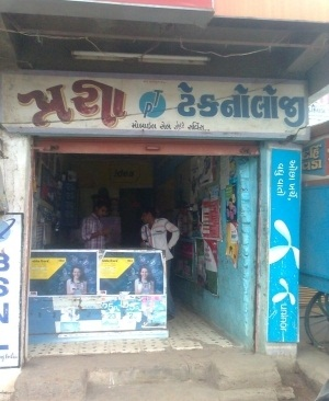 Mobile Repair and Service stores in Anjar