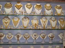 Jewellery Stores in Anjar