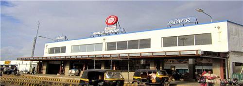 Anklesvar Railway Station