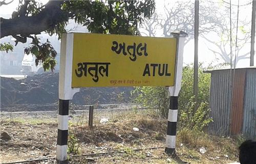 transport in Atul