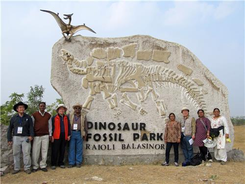 Fossil Park at Balasinor