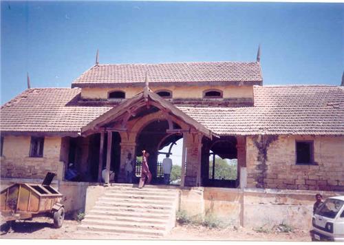 Bantwa Railway Station