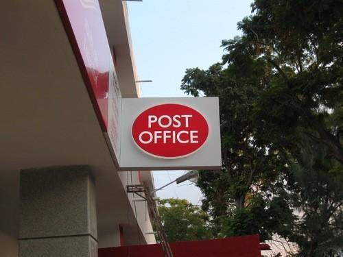 Postal Services in Bardoli