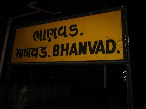 How to Reach Bhanvad