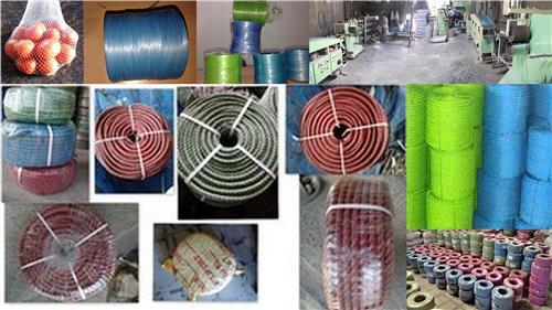 Plastic Industry in Dhoraji