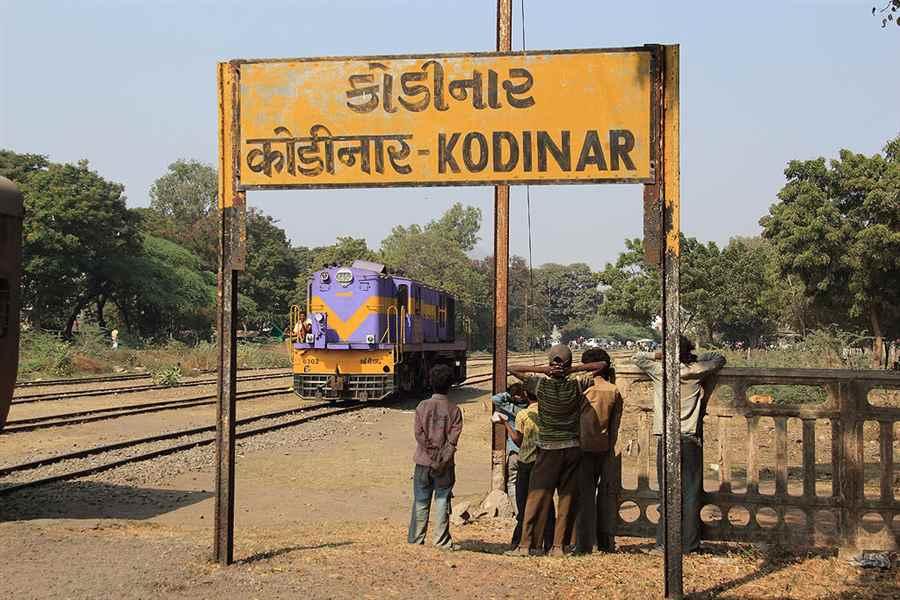 About Kodinar