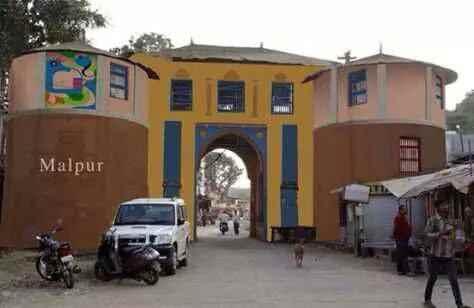 About Malpur