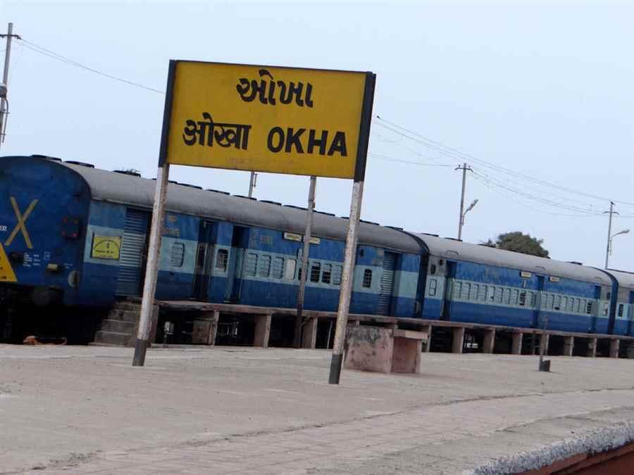 About Okha