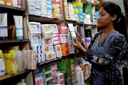 Cosmetic Shops in Guna