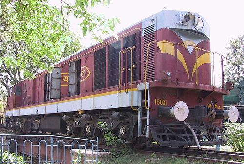 Railway Connectivity in Guna
