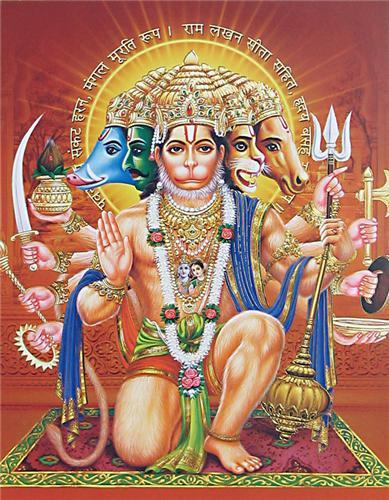 Panchmukhi Hanuman Ashram in Guna