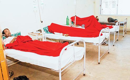 Hospitals in Guna