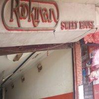 sweet shops in Guwahati