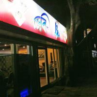 Best Sweet shops inGuwahati