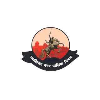Gwalior Administration