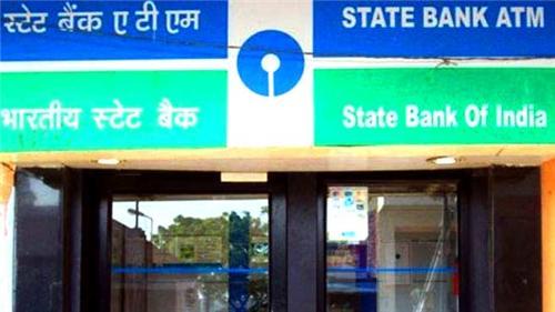 ATM centres in Hanumangarh