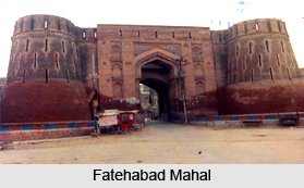 Tourism in Fatehabad