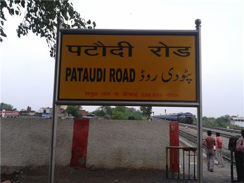 Trains from Pataudi