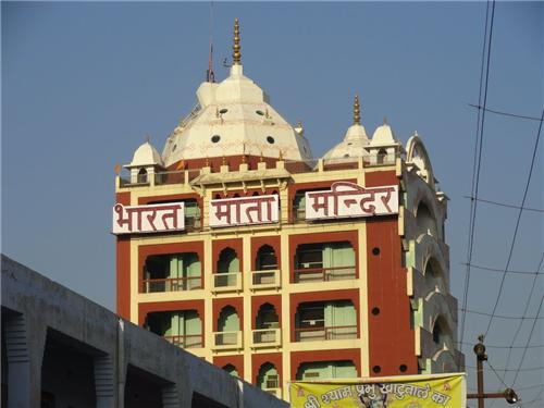 Bharatmata Mandir in Haridwar
