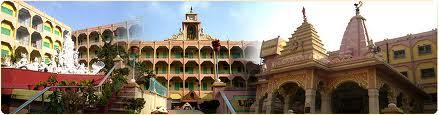 Shri Jairam Ashram Haridwar
