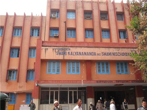 Government Hospitals in Haridwar