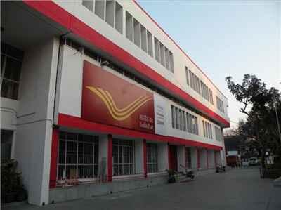 Head post office of Haridwar