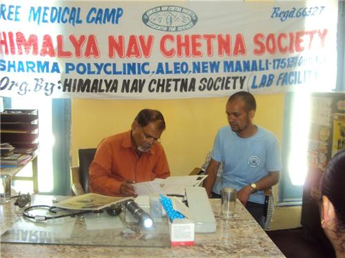 NGOs in Himachal Pradesh