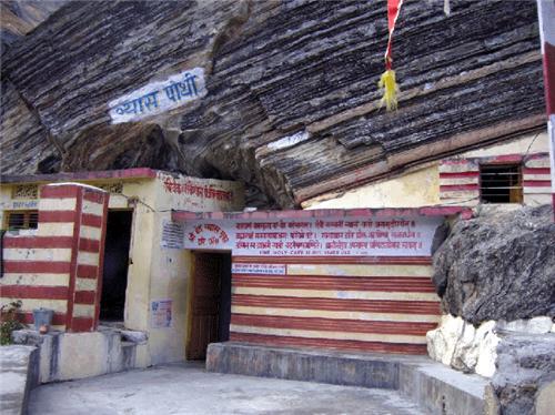 Vyasa Cave