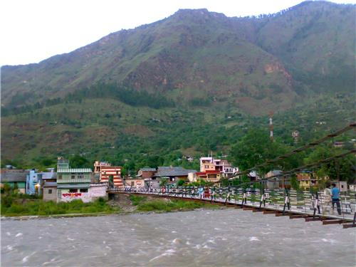 About Bhuntar
