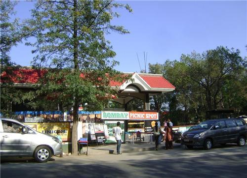 Bombay Picnic Spot