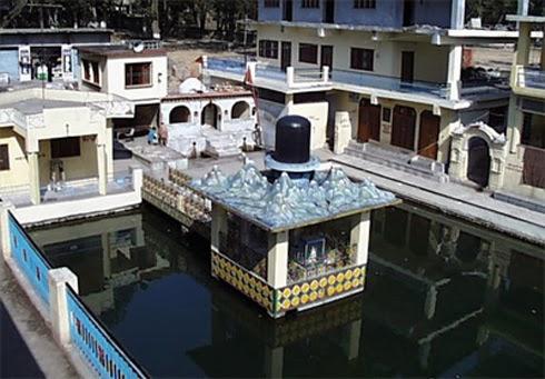 Gupt Ganga