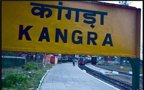 Kangra Railway Station