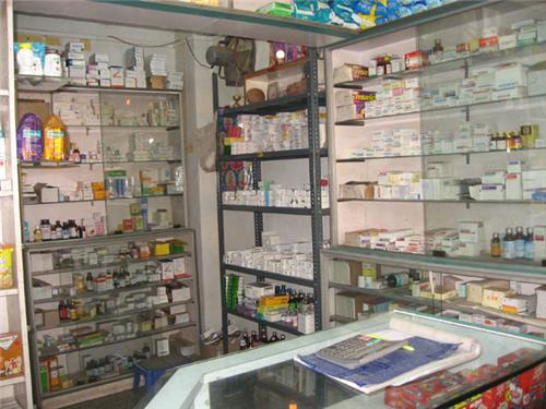 Medical Stores in Palampur