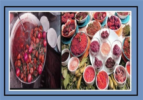 Rampur Food
