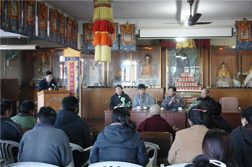 Tibetan Medical Institute