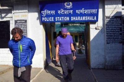 Police Station Dharamsala