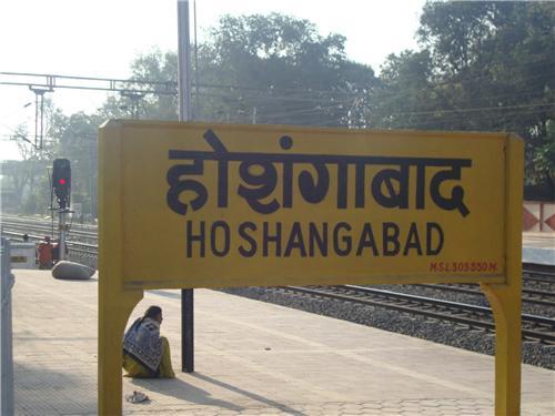 Transport in Hoshangabad