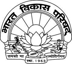 Top NGOs in Hoshiarpur