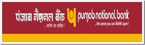 PNB in Hoshiarpur