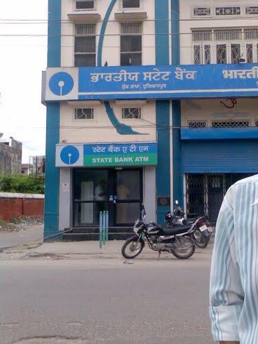 State Bank of India in Hoshiarpur