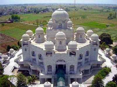 Hoshiarpur, Hoshiarpur Directory, Hoshiarpur Yellowpages, Hoshiarpur Guide by HoshiarpurOnline.in