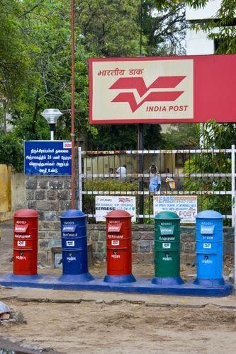 Post Offices in the region of Hoshiarpur