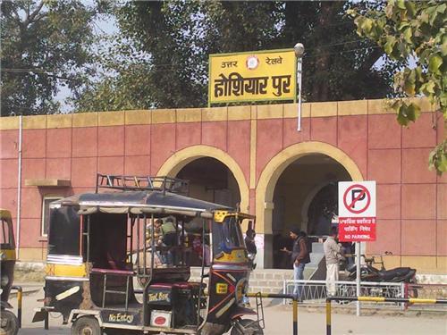 Railway Station at Hoshiarpur