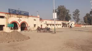 Railway Station at Dasuya