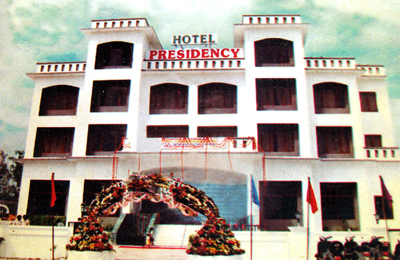 Hotels in Hoshiarpur