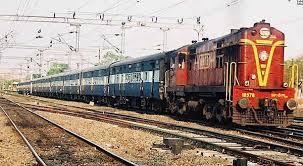 Railways in Hoshiarpur