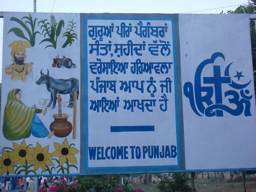 Welcome to Punjab