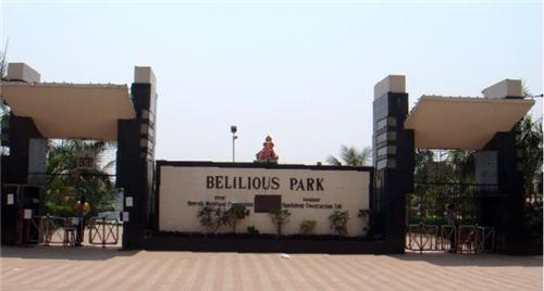 Belinious Park in Howrah